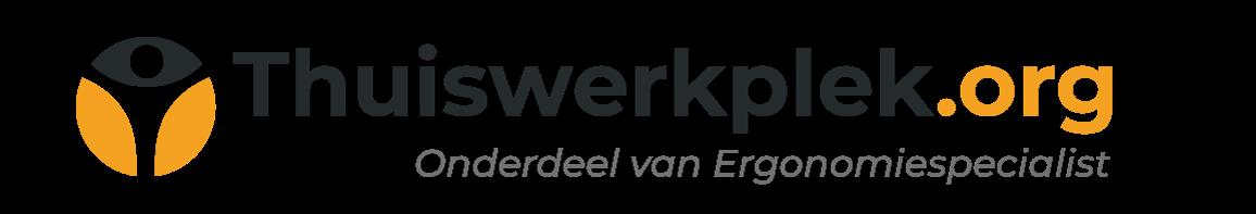 Thuiswerkplek Logo